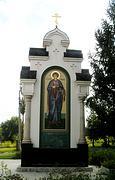 Церковь Новомучеников и исповедников нижегородских в Щербинках - Приокский район - Нижний Новгород, город - Нижегородская область