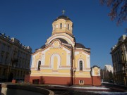 Церковь Кирилла и Мефодия при Государственном университете - Саратов - Саратов, город - Саратовская область