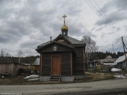 Часовня Екатерины - Черемша - Первоуральск (ГО Первоуральск) - Свердловская область