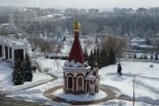 Саранск. Александра Невского, часовня