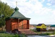 Часовня Николая Чудотворца - Воротынцево - Новосильский район - Орловская область