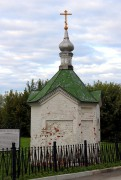 Часовня в память об утраченных оборонительных сооружениях Переславля-Рязанского - Рязань - Рязань, город - Рязанская область
