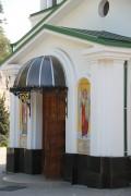 Ореанда. Михаила Архангела, церковь