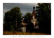 Церковь Покрова Пресвятой Богородицы - Анфимово - Парфеньевский район - Костромская область