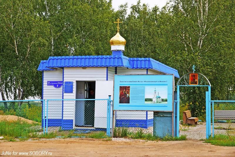Омская область, Омск, город, Омск. Церковь иконы Божией Матери