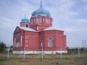 Балаковский