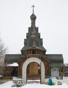 Волгоград. Спаса Преображения на Спартановке, церковь