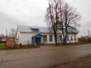 Чкаловск. Анастасии Узорешительницы, церковь