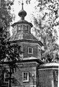 Милино. Покрова Пресвятой Богородицы, церковь