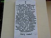 Церковь Пантелеимона Целителя при 20-й больнице - Красноярск - Красноярск, город - Красноярский край
