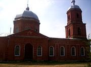 Малоперекопное. Троицы Живоначальной, церковь