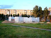 Церковь Сретения Господня - Бобруйск - Бобруйский район - Беларусь, Могилёвская область