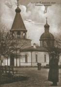 Туркменабад (Чарджоу). Николая Чудотворца 6-го Туркестанского стрелкового полка, церковь