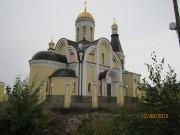 Карабаш. Иоанна Златоуста, церковь