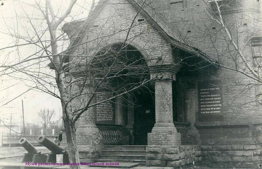 Музей города сатка фото монтажа