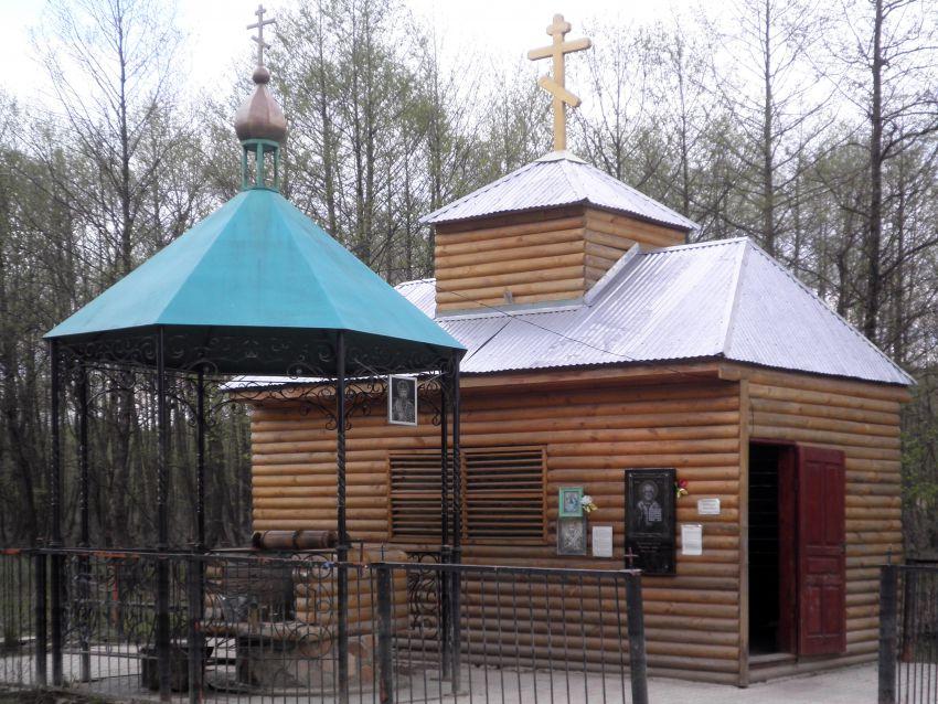 Рыльский Николаевский мужской монастырь. Часовня Николая Чудотворца, Пригородная слободка