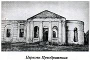 Церковь Спаса Преображения - Рековичи - Дубровский район - Брянская область