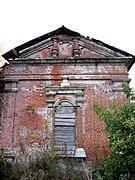 Церковь Богоявления Господня - Костино - Рыбновский район - Рязанская область