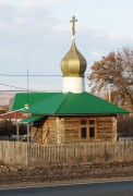 Часовня Николая Чудотворца - Александровка - Бавлинский район - Республика Татарстан