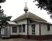 Церковь Чуда Михаила Архангела - Ахтубинск - Ахтубинский район - Астраханская область