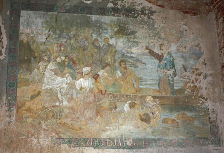 Рязанская область, Ермишинский район, Богоявление, урочище. Церковь Богоявления Господня, фотография. интерьер и убранство