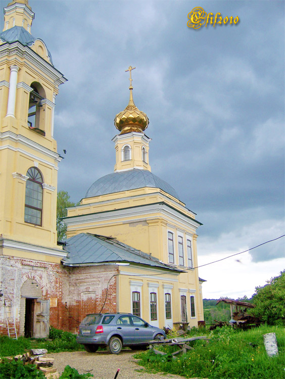 Церковь Казанской иконы Божией Матери, Сараево