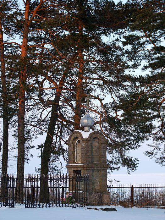Эстония, Йыгевамаа, Рая (Raja küla). Старообрядческая моленная Николая Чудотворца, фотография. дополнительная информация, Часовня за алтарем храма. Вид сюго-запада