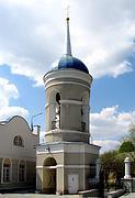 Собор Иоасафа Белгородского и Николая Чудотворца - Белгород - Белгород, город - Белгородская область