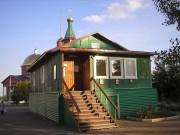 Церковь Кирилла и Мефодия - Уфа - Уфа, город - Республика Башкортостан