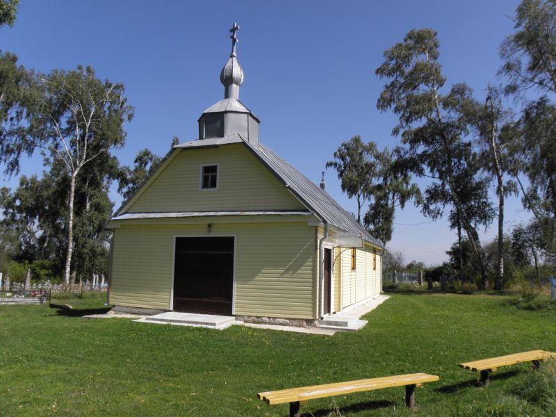 Церковь Воскресения Христова, Луки