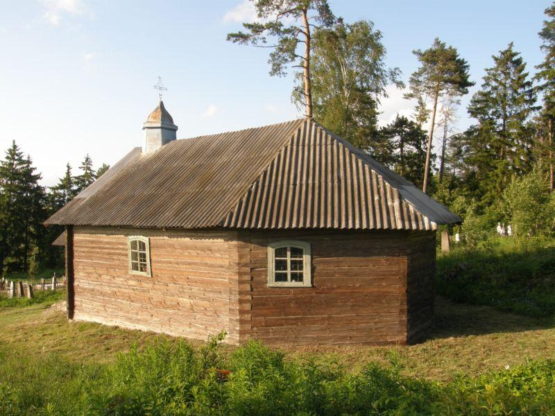 Церковь Михаила Архангела, Любно