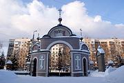 Церковь Богородско-Уфимской иконы Божией Матери - Уфа - Уфа, город - Республика Башкортостан