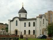 Церковь Пантелеимона Целителя - Львовский - Подольский городской округ - Московская область