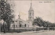 Лиепая. Алексия, митрополита Московского, церковь
