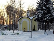 Новое Гришино. Казанской иконы Божией Матери, часовня