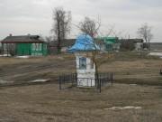 Ильинская. Казанской иконы Божией Матери, часовня