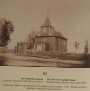 Церковь Троицы Живоначальной - Княгинин - Мядельский район - Беларусь, Минская область