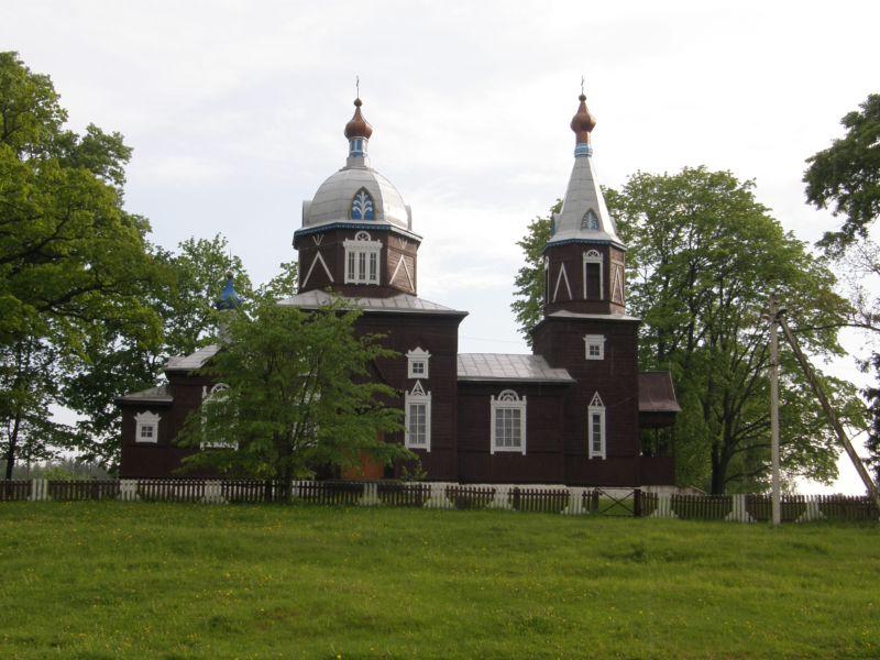 Церковь Георгия Победоносца, Слободка