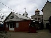 Церковь Покрова Пресвятой Богородицы - Апшеронск - Апшеронский район - Краснодарский край