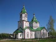 Васильевское. Илии Пророка, церковь