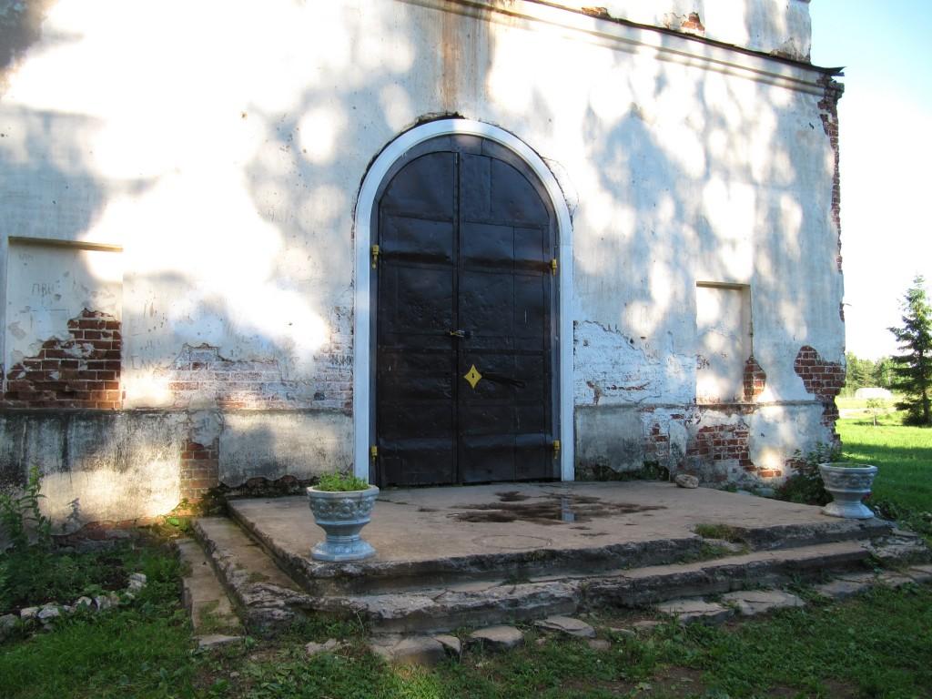 Церковь Спаса Всемилостивого на Боровине, Боровина