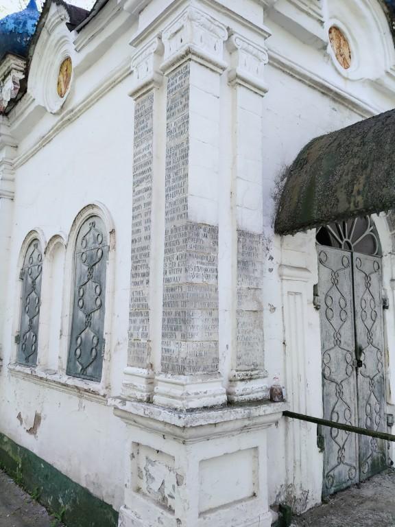 Рязанская область, Рязань, город, Рязань. Часовня Николая Чудотворца(?), фотография.