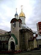 Крестильный храм Всех Святых в Дашково-Песочне - Рязань - Рязань, город - Рязанская область
