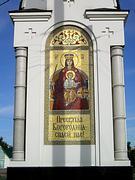 Неизвестная часовня - Дзержинск - Дзержинск, город - Нижегородская область