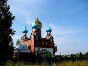 Церковь Николая и Александры, царственных страстотерпцев - Рязань - Рязань, город - Рязанская область