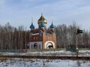 Рязань. Николая и Александры, царственных страстотерпцев, церковь