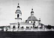 Красноярск. Всех Святых, церковь