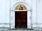 Церковь Иова Многострадального - Уккел - Бельгия - Прочие страны