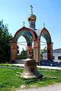 Богородице-Рождественская Глинская Пустынь - Сосновка - Глуховский район - Украина, Сумская область