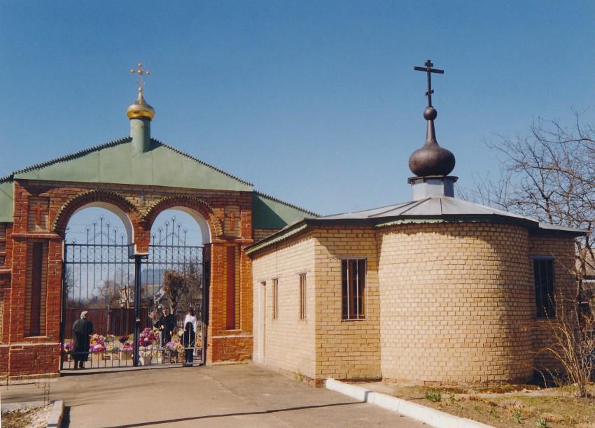 Покровско-Васильевский мужской монастырь. Церковь Андрея Рублева, Павловский Посад